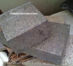 Брусчатка полнопиленная Габбро с термообработанным верхом 100х200х55